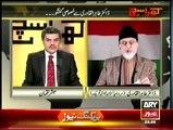 Tahir-ul-Qadri in Khara Sach With Mubashir Lucman - 14th January 2015