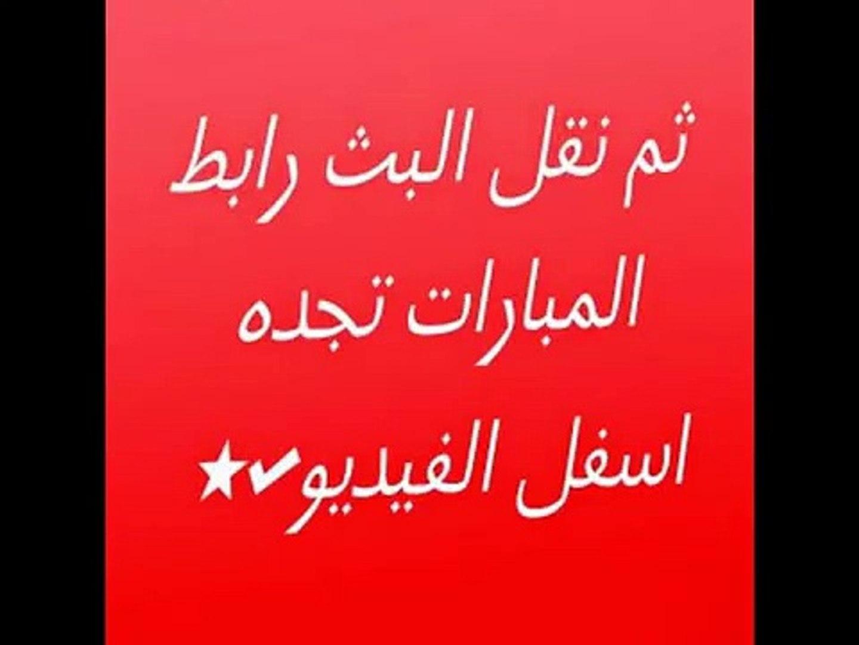 مشاهدة مباراة البحرين و الإمارات 15-01-2015 مباشر_011