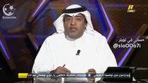 مشاهدة مباراة البحرين والامارات بث مباشر كاس امم اسيا 15-01-2015_001