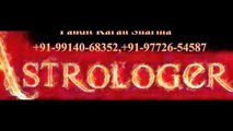 inter caste marriage problem specialist for black/magic specialist by aghori musalmani tantrik in Jalandhar ,Amritsar, Punjab +91-9914068352,+91-9772654587