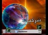 News Headlines 01pm january 15, 2015