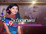 'Madhura Gaanam' by folk singer Madhu Priya