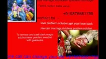 FAMOUS ASTROLOGER  FOR LOVE PROBLEM SOLUTION +918968158054  IN NEW YORK,11 TIMES GOLD MEDALIST,LOVE VASHIKARAN EXPERT BABA JI IN DELHI,MUMBAI,CHENNAI,PUNJAB,INDIA,NEW zealand