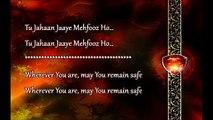 Baatein Ye Kabhi Na (Lyrics) - Arijit Singh - Khamoshiyan (2015)