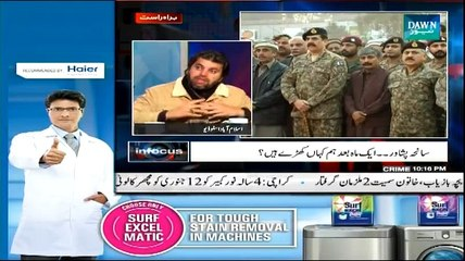 In Focus - 15th January 2014