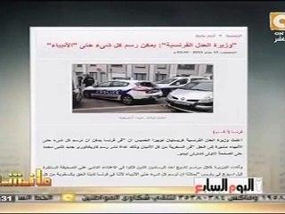 القرموطى لــ وزيرة فرنسية بعد تصريحاتها عن