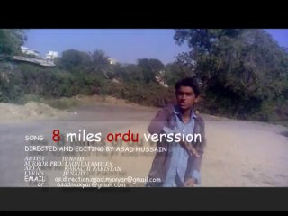 Junaid 8 Miles