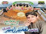 New ALbum 2014 New Naat Umair Zubair... - Muhammad Umair zubair Qadri - Video Dailymotion