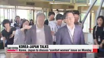 Korea and Japan to hold high-level talks next week, raising speculation about an end to their frosty ties