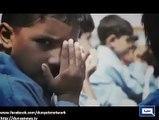 BARA DUSHMAN BANA PIRTA HY JO BACHO SY LARTA HY...BY Rana Zeeshan Hamid