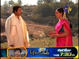 Ala Modalaindi 16-01-2015 ( Jan-16) Gemini TV Episode, Telugu Ala Modalaindi 16-January-2015 Geminitv  Serial