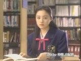 (CM) Nakama Yukie - True Love Story