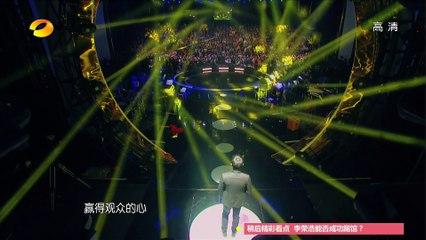 """《我是歌手 3》第三季第3期完整版 I Am A Singer 3 EP3 Full: 李荣浩""""叫板""""前辈 古巨基反攻 Leo Ku Fight Back【湖南卫视官方版1080p】20150116"""