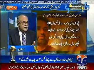 Aapas Ki Baat - 16th January 2015 On Geo News