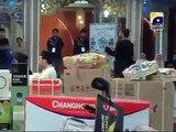 27th Iftari Zair Zabar Paish Team Appreciation in Amaan Ramazan with Aamir Liaquat 1434h 6 8 2013 0