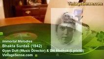 Sar Pe Qadam Ki Chhaiya Rajkumari Kundan Lal KL Saigal Bhakta Surdas 1942 Gyan Dutt DN Madhok