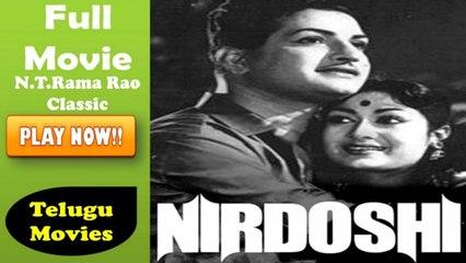 Full Telugu Movies Online   Nirdoshi   N.T.Rama Rao   Anjali Devi