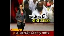 Maulana Tariq Jameel - Dr Zakir Naiks Islamic Peace Tv Banned In India By Ravi Shanker and Deoband_2