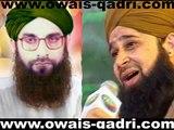 Alif Allah Cambe Di Boti. Muhammad Owais Qadri With Haji Mushtaq Qadri
