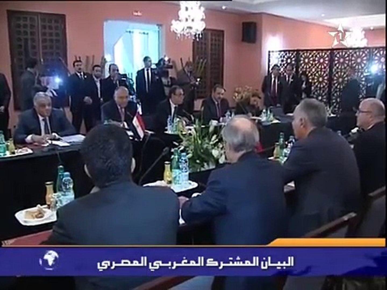 لقاء مغربي مصري بعد الأزمة وبيان مشترك