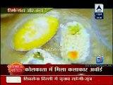 Saas Bahu Aur Saazish SBS [ABP News] 17th January 2015 Video pt2