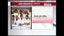 Drug racket case | MP Bhagwant Mann, Pratap Singh Bajwa remarks over ED officer transfer to Kolkata
