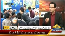 Seedhi Baat  ~ 19th January 2015 - Pakistani Talk Shows - Live Pak News