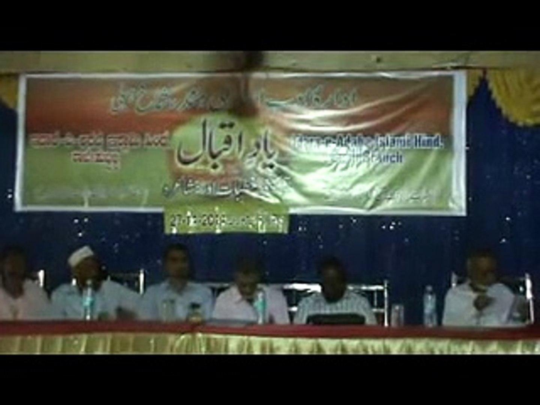 Allama Iqbal-Best Urdu Speech on Dr  Iqbal by Indian boy Firasat Mulla