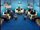 Imran Khan, Shahid Afridi, Hamza Ali Abbasi ,Kashif Abbasi and Aisha Sana Gathering Funds for Shoukat Khanam Peshawar on ARY Digital