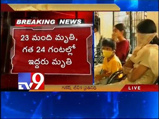 Swine Flu siren rings in Telugu states