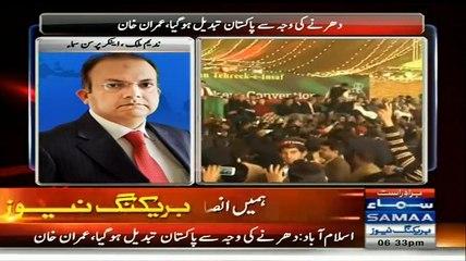 Nadeem Malik Analysis On PTI Convention – 18th January 2015