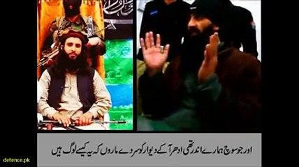 Confessions of TTP Terrorist