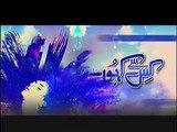 Kis Sey Kahoon Episode 7 - Ptv Home - 18th January 2015