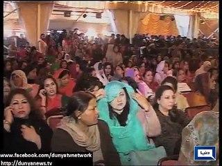Imran Khan announces to make Naya KP first