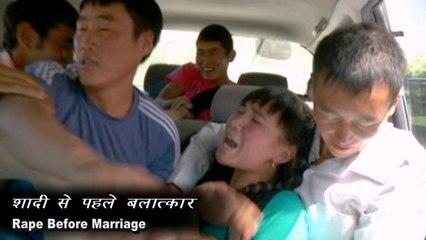 Rape Before Marriage - Vichitra Khabrein