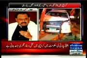 SAMAA: Important Beeper MQM Quaid Altaf Hussain, strongly condemn continuous target killings in Karachi