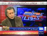 Nawaz Sharif Suspended 4 Top Officials _ may also suspend Shahid Khakan but Will Not Suspend OGDCL Chairman Why___