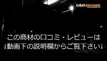 82 後藤孝規のAdvance Communication 映像&音声&テキストの会話�