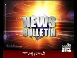 Waqtnews Headlines 03:00 PM 19 January 2015