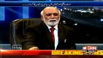 Imran Khan Didn't Know About Politics - Haroon Rasheed
