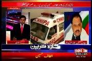 DIN News Part 1: Quaid-e-Tehreek Altaf Hussain concerns on lawlessness in Sindh
