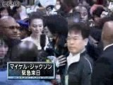 2007 MJ Arrives in Japan for Fan Events