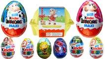 MAXI Kinder Surprise Eggs NEU новая коллекция МАКСИ Киндер Сюрприз 2015 Kinder Joy Big Surprise