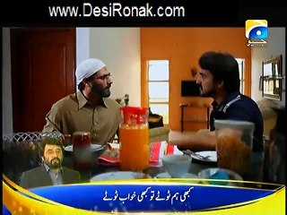 Meri Maa - Episode 220 - January 19, 2015 - Part 2