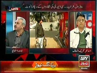 Fight Between Arif Hameed Bhatti & Rana Sanaullah,