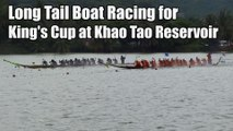 Long Tail Boat Racing for King's Cup at Kha Tao Reservoir