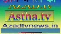 patiala mein drugs smuggler jagdish bhola ne court mein kiya eham khulasa.(Azadtvnews.in.