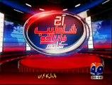 Aaj Shahzaib Khanzada Ke Saath 19 January 2015 - Geo News