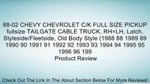 88-02 CHEVY CHEVROLET C/K FULL SIZE PICKUP fullsize TAILGATE CABLE TRUCK, RH=LH, Latch, Styleside/Fleetside, Old Body Style (1988 88 1989 89 1990 90 1991 91 1992 92 1993 93 1994 94 1995 95 1996 96 199 Review