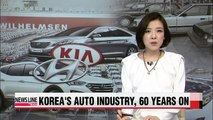 Korea's auto industry at 60 still a symbol of Korea's rapid industrialization